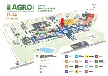 "WE ARE WAITING FOR A MEETING WITH YOU AT ""AGRO 2020"""