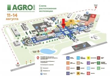 """ЧЕКАЄМО на зустріч з ВАМИ  на """"АГРО 2020"""""""