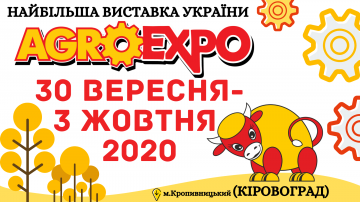 "WE ARE WAITING FOR A MEETING WITH YOU AT ""AGROEXPO 2020"""