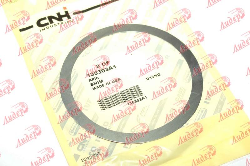 Шайба регулююча вала бортового нижнього 135290 0,46мм 135303A1